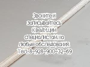 Ростов Сосудистый хирург отзывы - Жолковский А.В.