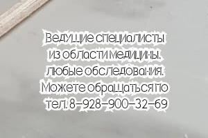 Ростов Сосудистый хирург рейтинг - Жолковский А.В.