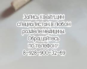 Ультразвуковое исследование артерий и вен в Ростове-на-Дону