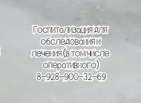 Торакальный хирург Ростов отзывы - Усубян Д.А.