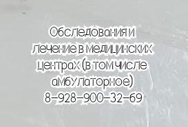 Торакальный хирург Ростов - Усубян Д.А.