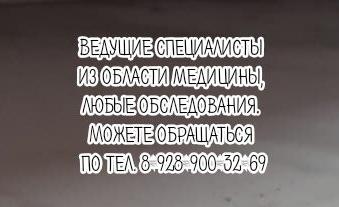 Детский травматолог Ростов отзывы - Мурадьян В.Ю.
