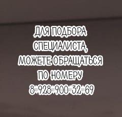 Ростов Сосудистый хирург - Жолковский А.В.