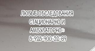 Ортопед Ростов рейтинг