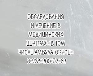 Обнинск онколог - Киселёва М.В.