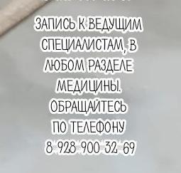 Инфекционист Ростов - Мамедова Н.И.