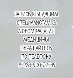 Детский травматолог Ростов - Мурадьян В.Ю.