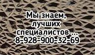 Ростов лечение пневмонии