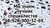 Онкология Ростов отзывы
