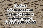 Ростов пульмонолог рейтинг - Ануфриев И.И.
