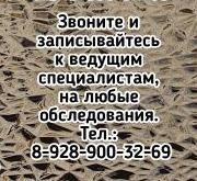 Таганрог пульмонолог замечательный - Савенков В.М.