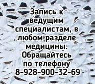 Ростов замечательный лор рейтинг – Мареева Т.Е.