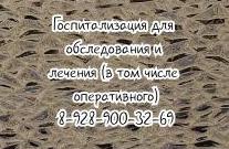 Ростов замечательный лор – Мареева Т.Е.