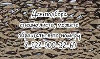 Ростов оториноларинголог отзывы