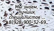 Обнинск онкология