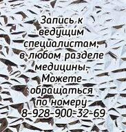 Ростов ведущий исследование желудка - Бабичев В.В.