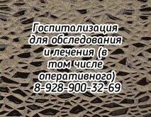 Обнинск онколог рейтинг - Киселёва М.В.