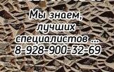 Ростов эндоскопия отзывы