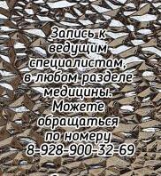 Ростов детский кардиолог замечательный - Колесниченко Л.В.