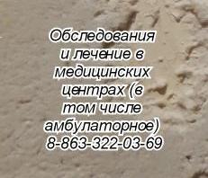 Один из лучших кардиохирургов - Чудинов Г.В.