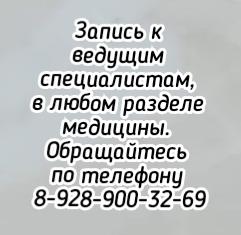 Андрей Евгеньевич Пучков Невролог Волгоград