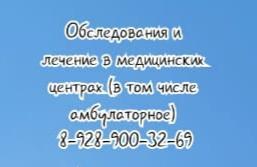 Александр Леонидович Терпугов Онколог Колопроктолог
