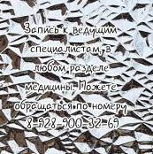 Ростов грамотный радиолог - Джабаров Ф.Р.