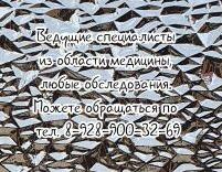 Песчанокопский район терапевт - Капшукова Л.Н.
