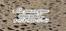 Ростов пластическая и Челюстнолицевая хирургия