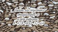 Ростов радиология отзывы рейтинг