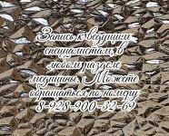 ЧЛХ ЛОР онколог Ростов Исламова Е.Ф.