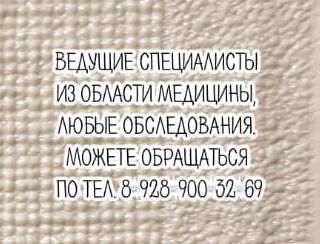 Новочеркасск болезни крупных суставов сухожилий позвоночника - Попов И.И.