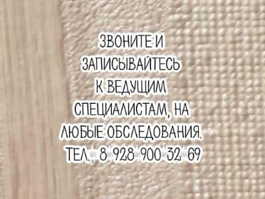 Сальск реабилитолог Прохорова Г.А.