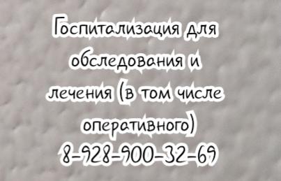 Анастасия Александровна Урюпина - Колопроктолог Ростов