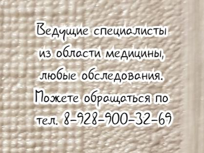Ростов торакальный хирург