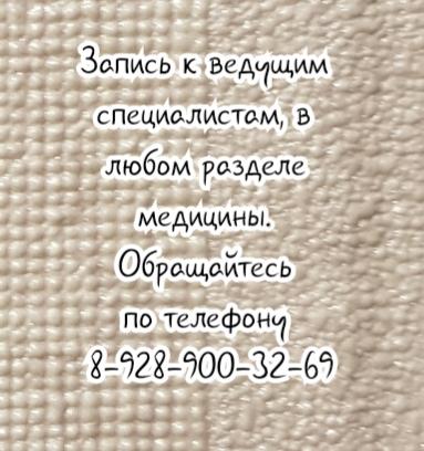 Анистратов П.А - торакальный хирург