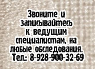 Авакян Ш.Н.