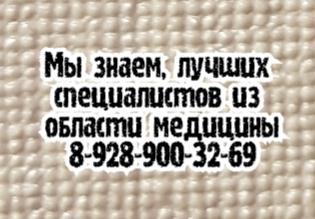 Миллерово пульмонолог - Любимов Д.С.