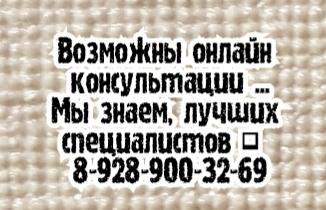 Любимов Д.С.