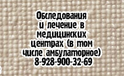 терапевт - Бочкарева О.В.