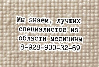 Малеванный М.В.