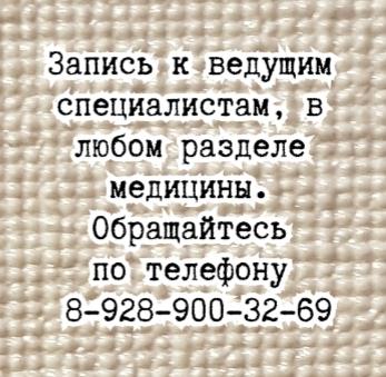 кардио хирург Ростов - Малеванный М.В.