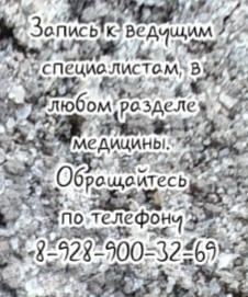 Багдыков Г.М.