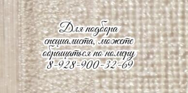 Ростов Онкология маммология отзывы