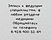 Ростов гастроэнтерология отзывы