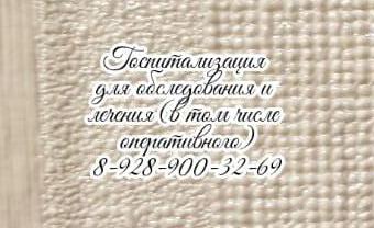 Ростов Невролог, остеопат, мануальный терапевт в т ч детский, иглорефлексотерапевт - Шевцова Н.П.