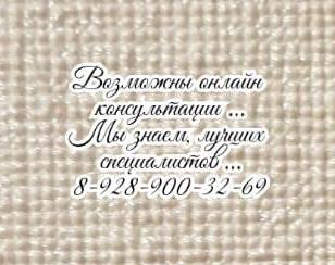 Ведущий ортопед Новочеркасск - Щигорев Н.Б.