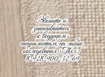 Ростов патология предстательной железы - Бова Ф.С. грамотный уролог