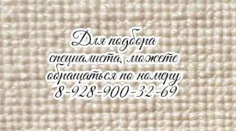 Ростов мануальная терапия