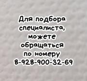 Ростов - лучшие Детские гастроэнтерологи и Бухтоярова М.В.